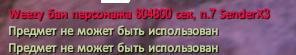 7d580164eee5c7d3d52c179bf1d30df7.png