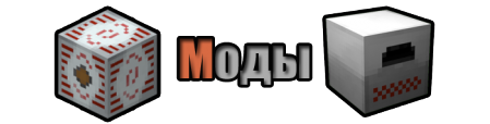 [Client][1.6.4] TehnoMine v 3.0 - Обновлённая индустриальная сборка