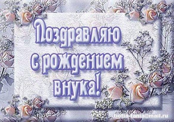 Гордеева Елена Константиновна - Страница 9 96de10626e7d4dc1edeff0df97888089