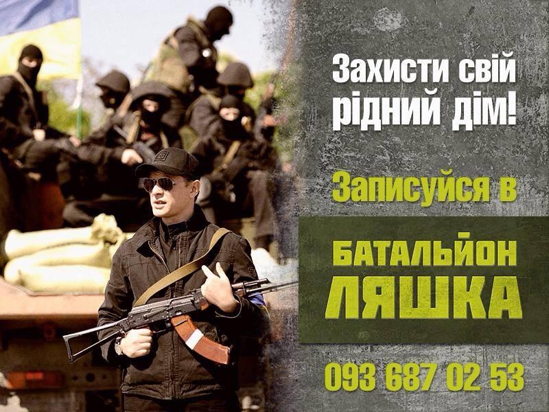 Турчинов объявил перерыв в заседании Рады - Цензор.НЕТ 3201