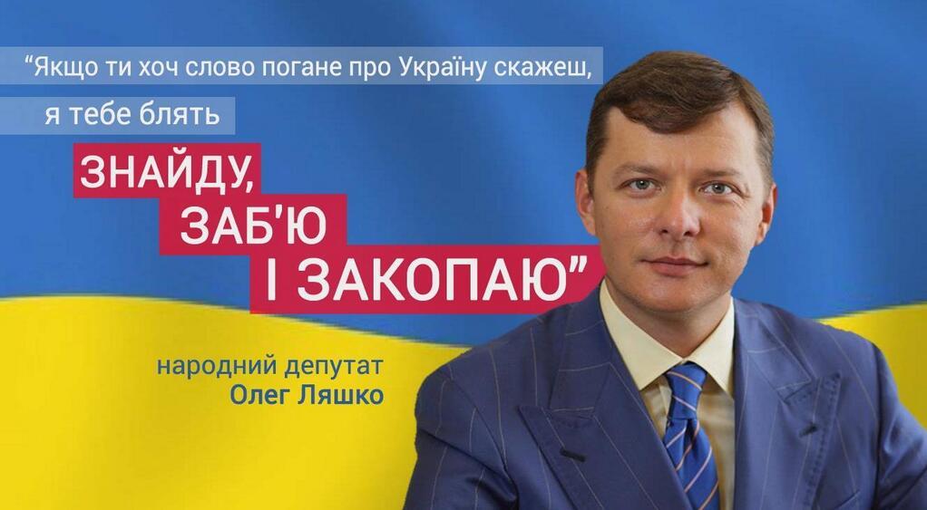Турчинов объявил перерыв в заседании Рады - Цензор.НЕТ 5629