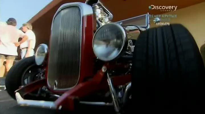 Новая жизнь хот-родов / Discovery: Rods n' Wheels (1-5 выпуски) (2014) SATRip
