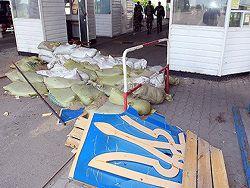 Новость на RuWord открытая новостная система: Ополченцы взяли под контроль пункт пропуска на границе с Россией