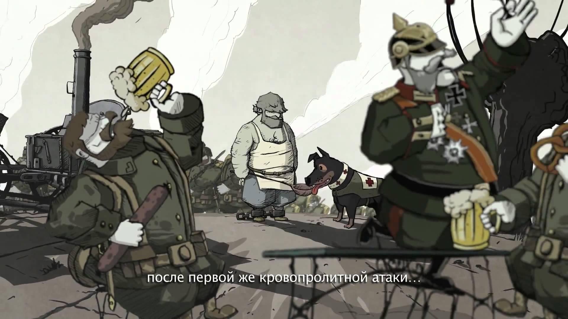 Valiant Hearts: The Great War (2014/XBOX360/�������) | Freeboot