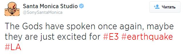 Sony Santa Monica тизерит что-то для Е3? - Изображение 1