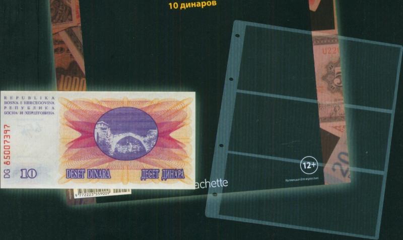 Монеты и купюры мира №78 1 цент (Эфиопия), 50 атов (Лаос), 1 эскудо (Кабо-Верде)