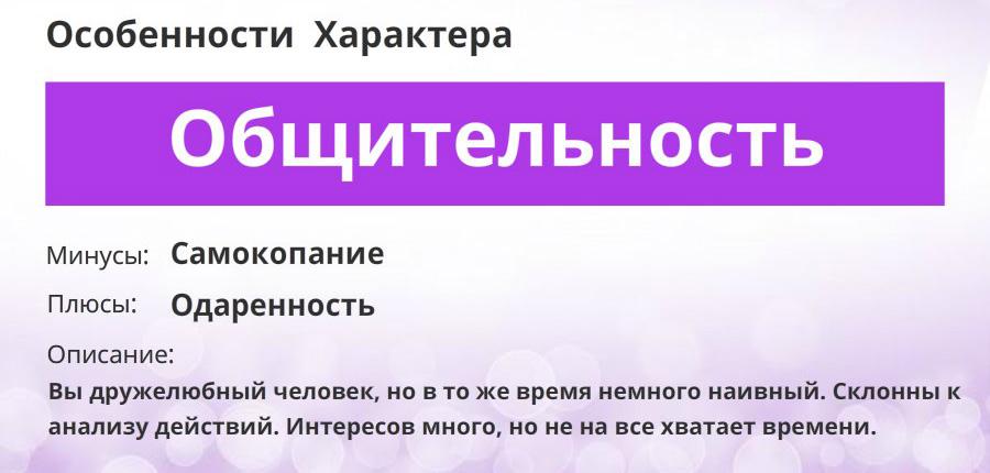 http://s1.hostingkartinok.com/uploads/images/2014/07/42b161cb67304c88e17f936ee3b094a6.jpg