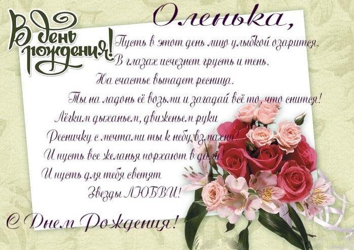 Нашу милую анечку михайлову поздравляем с днем рождения