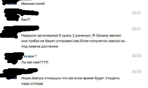 Яценюк поручил восстановить жизнеобеспечение Краматорска и Славянска - Цензор.НЕТ 3747