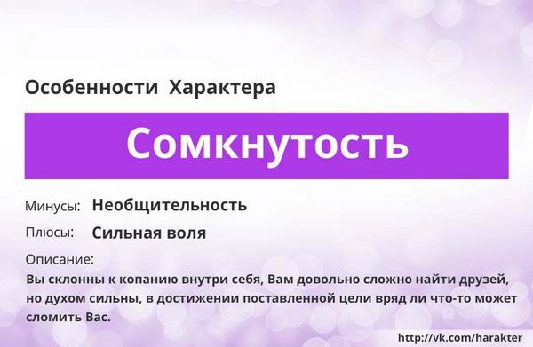 http://s1.hostingkartinok.com/uploads/images/2014/07/853d2e5991e8838870640cf51a05b8ee.jpg