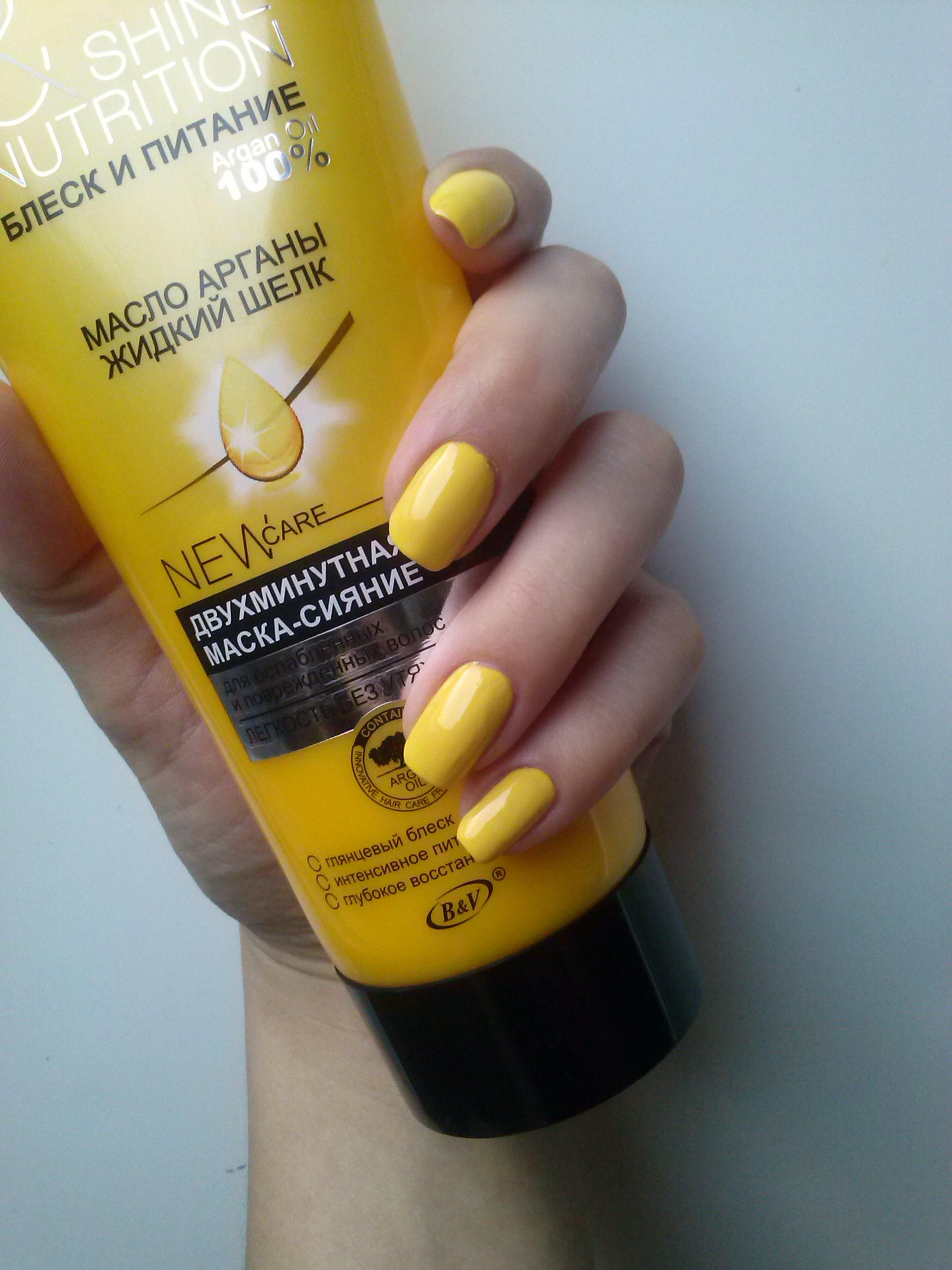 L'atuage cosmetic лак для ногтей