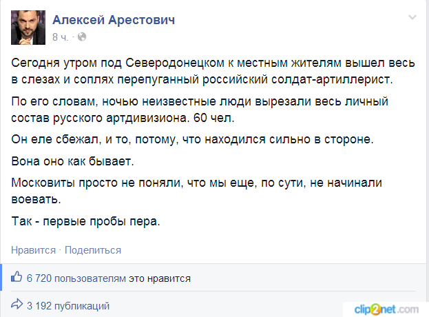 США расширяют сотрудничество с Украиной в военной сфере: помогут укрепить Нацгвардию, - Белый дом - Цензор.НЕТ 7846