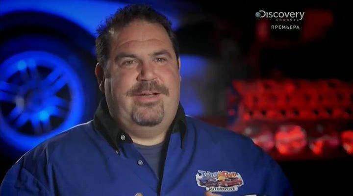 Discovery. Акулы автоторгов из Далласа [01 сезон: 01-20 серии] | SATRip | P1