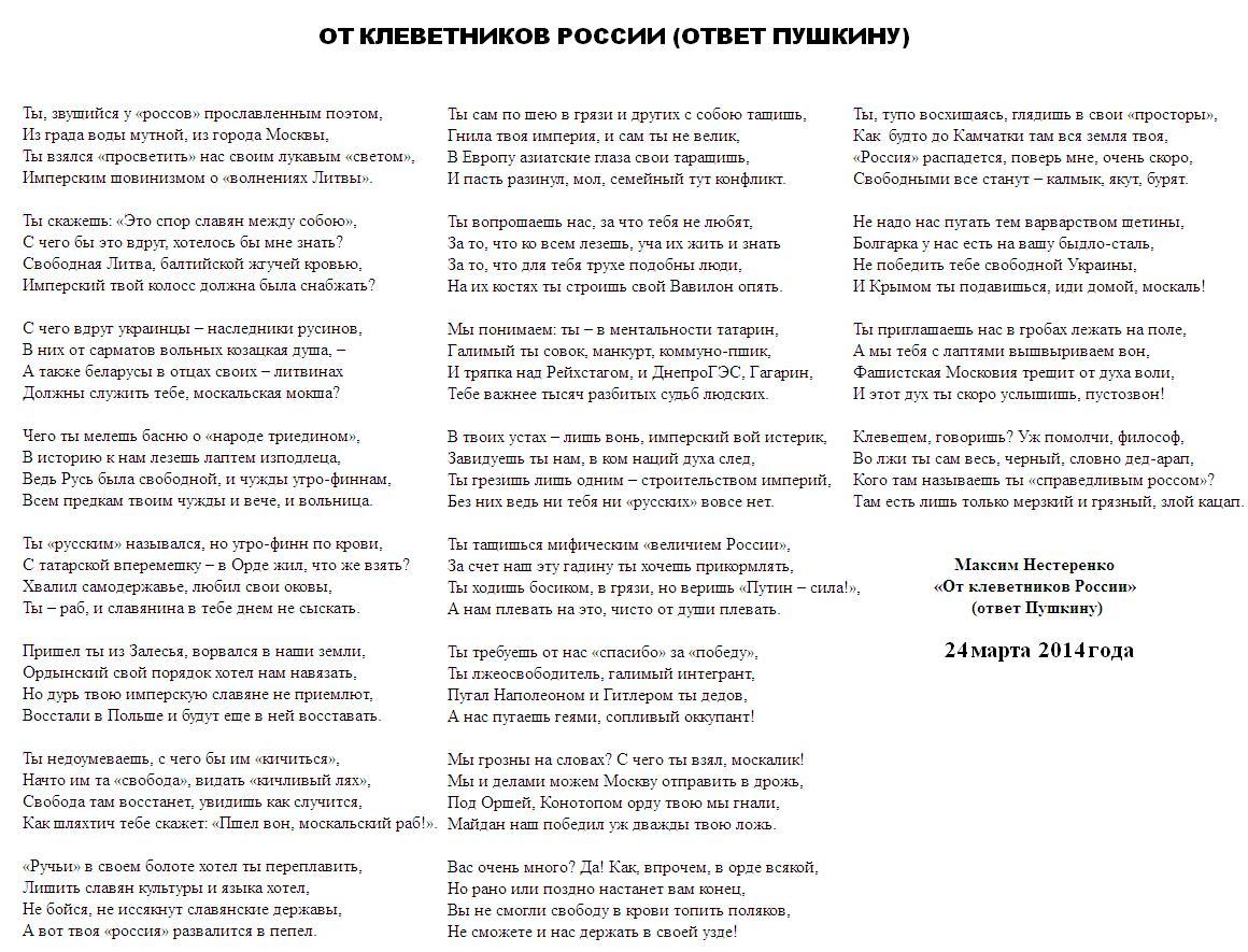 С 1 марта в оккупированном Крыму могут запретить украинские церкви и крымскотатарские религиозные общины - Цензор.НЕТ 9582