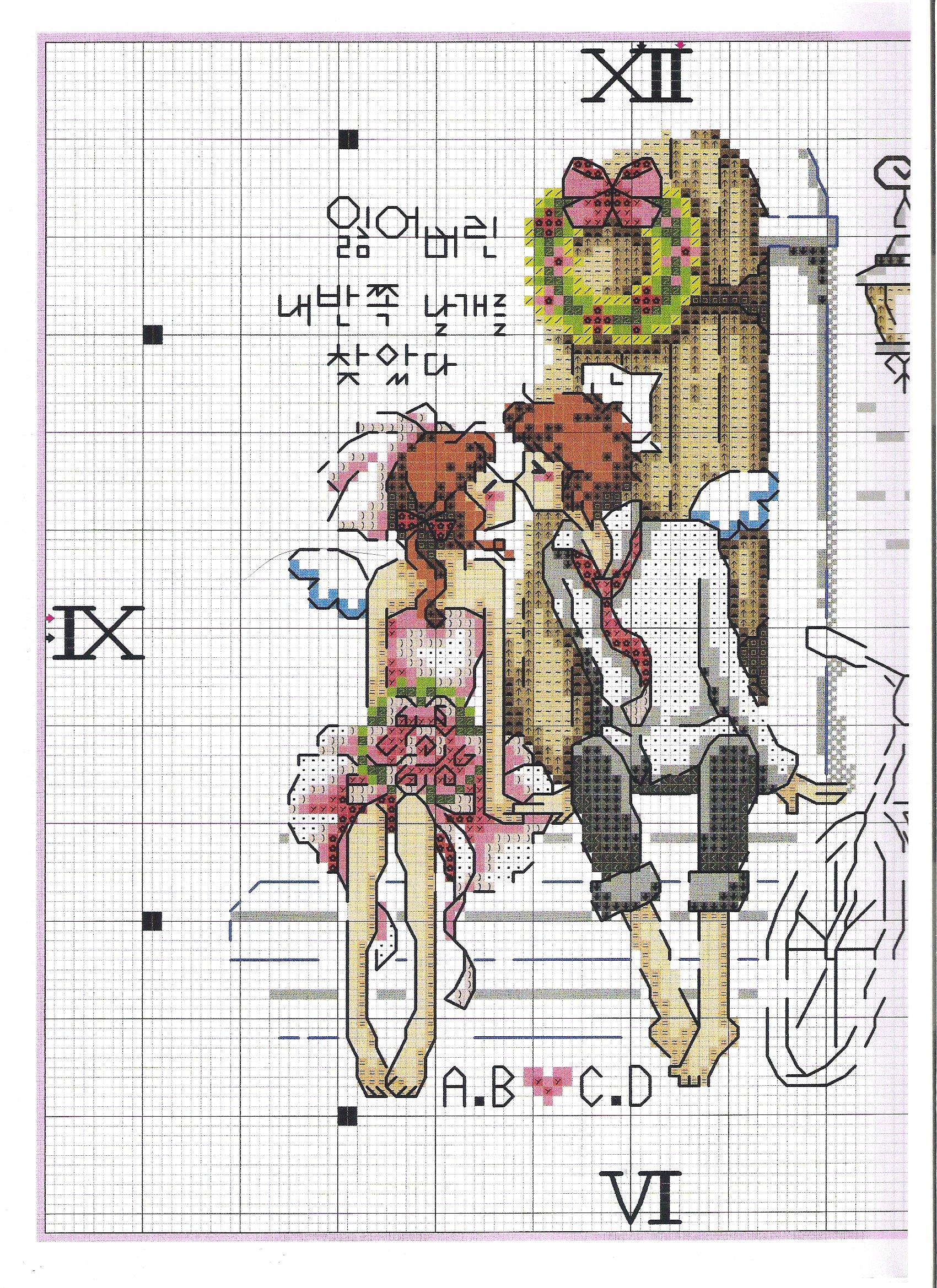 Вышивание крестиком свадебная метрика схемы
