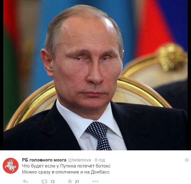 Россия ведет полномасштабную гибридную войну в Украине, - Климкин - Цензор.НЕТ 3483