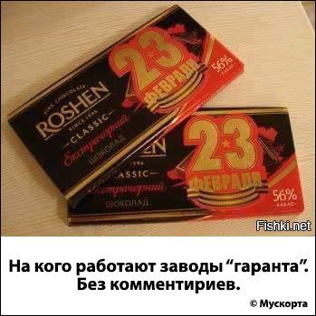 Дело о расстреле 39 активистов Евромайдана передали в Святошинский райсуд - Цензор.НЕТ 3467