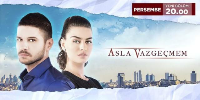 турецкий сериал на русском не за что не откажусь