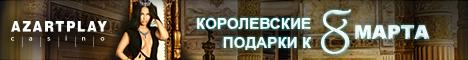 http://s1.hostingkartinok.com/uploads/images/2015/02/fd695a0e282636fd265832a15e903947.jpg