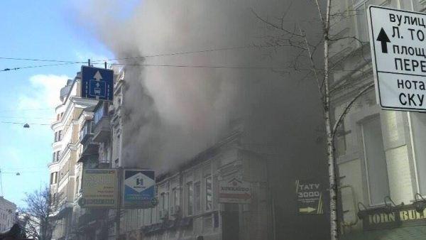 Пожар на Саксаганского, 38