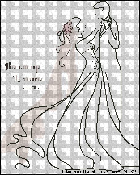 Схема вышивки к свадьбе 6