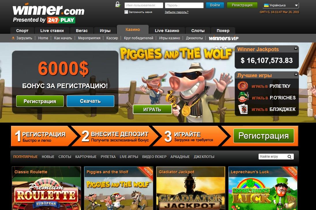 сайты казино с бездепозитным бонусом и выводом