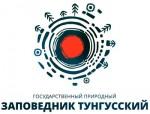 ФГУ «Государственный природный заповедник «Тунгусский»