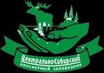 ФГБУ «Государственный заповедник «Центральносибирский»