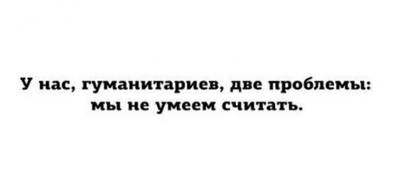 Аваков рассказал, как будет работать патрульная служба: прибытие на вызов составит 4-7 минут - Цензор.НЕТ 5653