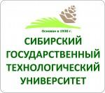 Сибирский государственный технологический университет