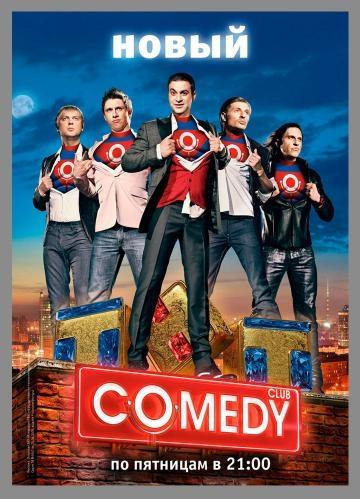 ����� Comedy Club [���� �� 20.03] (2015) DVB