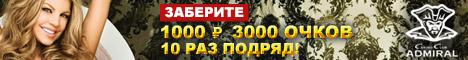 http://s1.hostingkartinok.com/uploads/images/2015/03/6df5319ac733362f7263c2a39c2b6e26.jpg