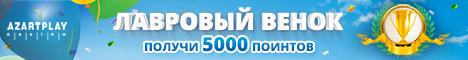 http://s1.hostingkartinok.com/uploads/images/2015/03/8d85332e6fc06b4939d12300453da61e.jpg