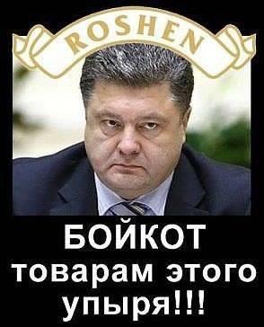 """В штабе АТО прокомментировали информацию о возможном наступлении террористов: """"Украинская армия готова в любой момент отразить нападение"""" - Цензор.НЕТ 8547"""
