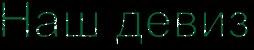 a7856edc00fa5d55956e0217aee9f818.jpg