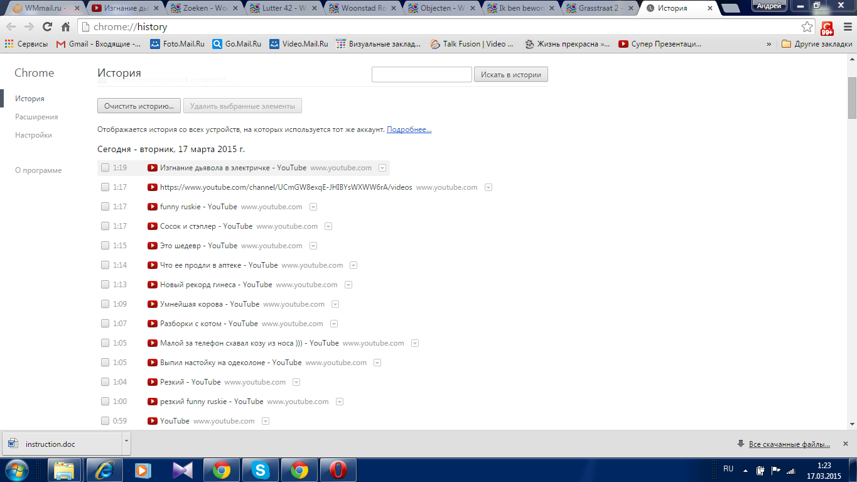 "HTML код скриншота (URL-DATA). a href= ""http://www.screencapture.ru/file/AE2CaAdd/ "" target= ""blank ""img src= ""http..."