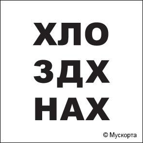 ГПУ доведет до конца дела по Януковичу и его окружению уже в этом году. Будут и приговоры, и конфискации, - глава Минюста - Цензор.НЕТ 3435