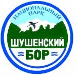 ФГБУ «Национальный парк «Шушенский бор»