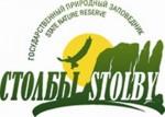 ФГБУ «Государственный природный заповедник «Столбы»