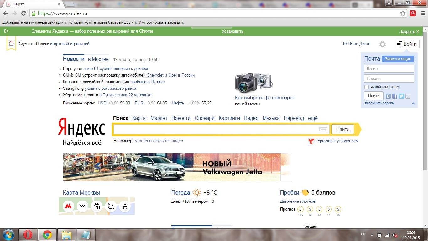Как сделать чтобы Гугл Хром не запоминал пароль к Одноклассникам 6