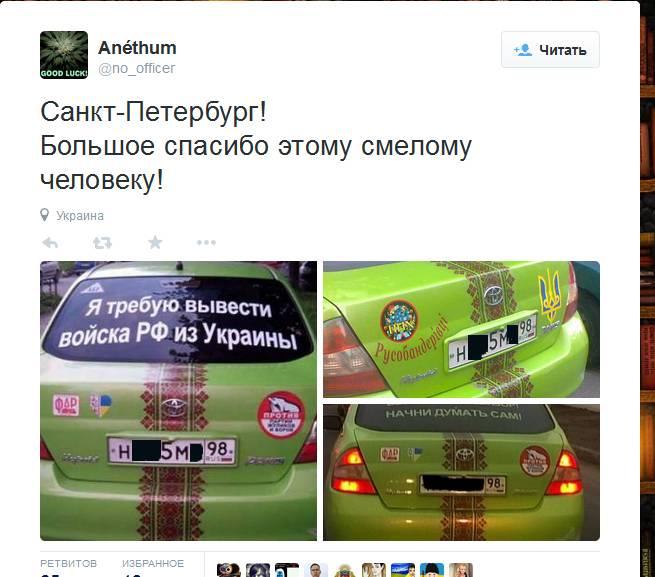"""Дочь Немцова передала Евросоюзу список """"путинских пропагандистов"""" для введения санкций - Цензор.НЕТ 9680"""