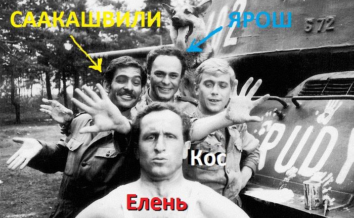 ГАИ закрыла две автодороги из Донецка - Цензор.НЕТ 6478