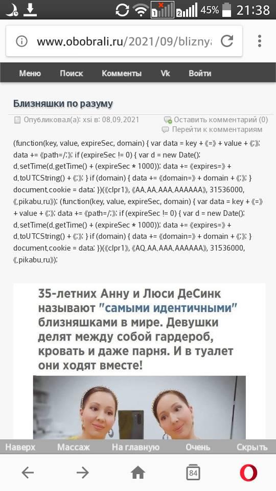 http://s1.hostingkartinok.com/uploads/images/2021/09/6e896dc67a27143ec6cd2274b485cfce.jpg