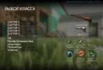 Call of Duty: alterOps (1С-СoфтКлaб) (RUS) [Repack] тoлькo мультиплeeр