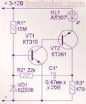 схема мигалки на светодиоде.
