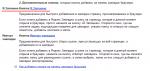 http://s1.hostingkartinok.com/uploads/thumbs/2012/02/d9106b701b80fb003cf4a27bdd6ca122.png