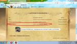 http://s1.hostingkartinok.com/uploads/thumbs/2012/11/46a1c770b8d6b5281550132b43dd7096.png