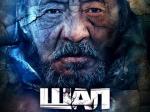 Қазақша Фильмдер жинағы: Шал (2012)