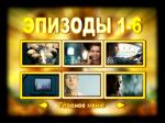 http://s1.hostingkartinok.com/uploads/thumbs/2012/12/c01b76ffd8f46bb319d6f22196305afc.png