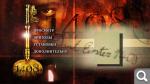 1408 / 1408 (2007) DVD9+DVD5 | Коллекционное издание